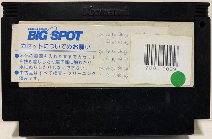 bigspot1.jpg