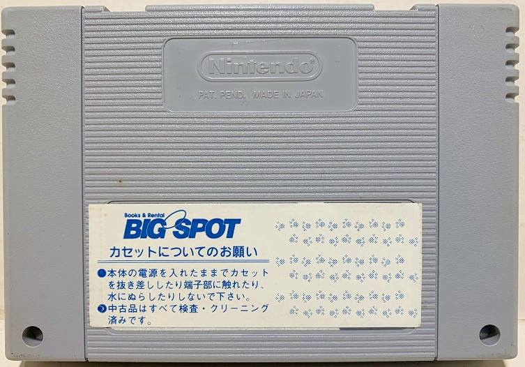 bigspot2.jpg