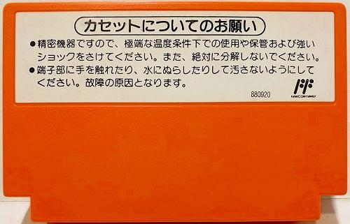famikaseKjo001.jpg