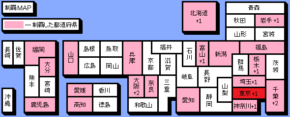 seiha_map32.png
