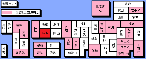 seiha_map33.png