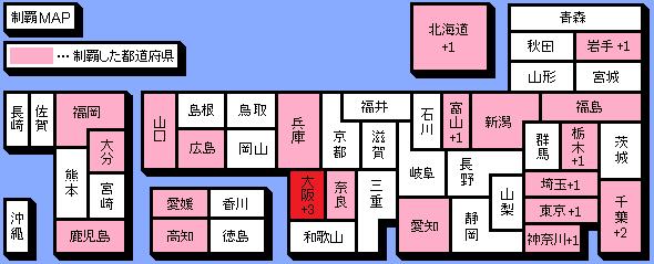 seiha_map34.png