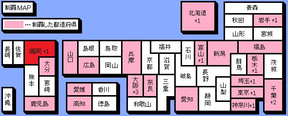 seiha_map35.png