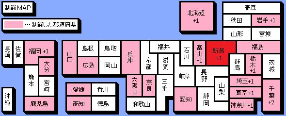 seiha_map36.png