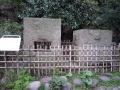 1280px-江戸水道の石枡