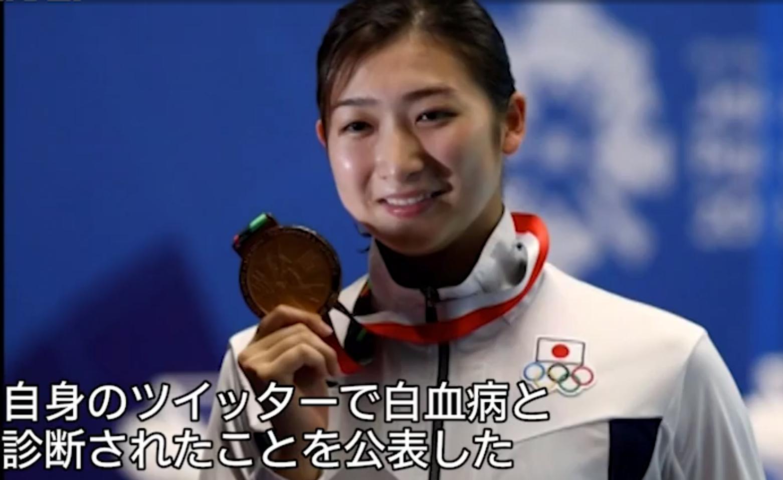 白血病公表の池江璃花子選手