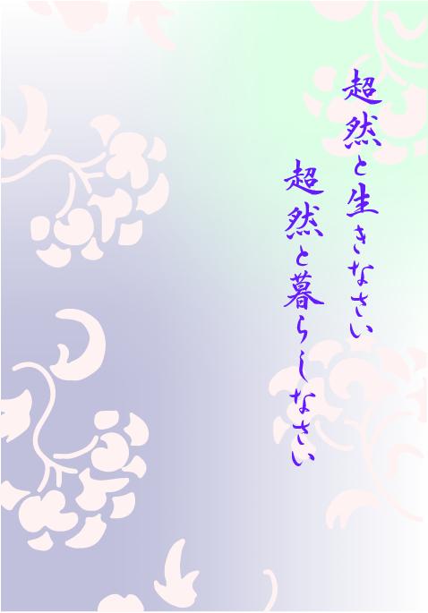 02作者未詳