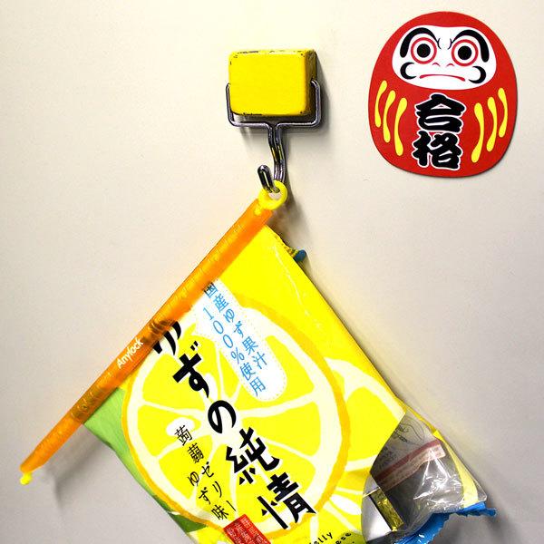 さらに便利なリングがついて使いやすくなりました。エニーロックオレンジ