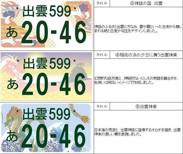 987987439743etdqn (3)