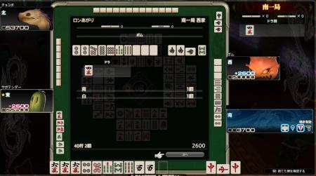 FF14 ドマ式麻雀
