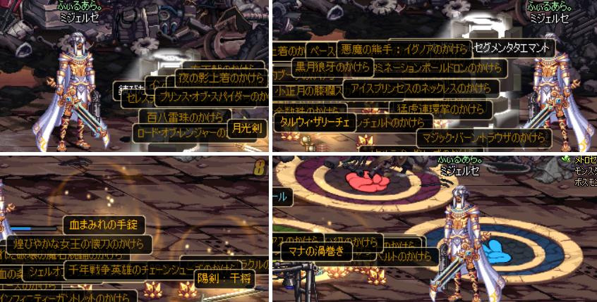 ScreenShot09900.png