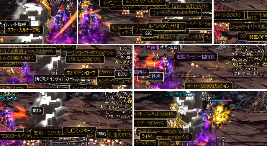 ScreenShot09918.png