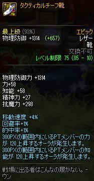 ScreenShot09919.png