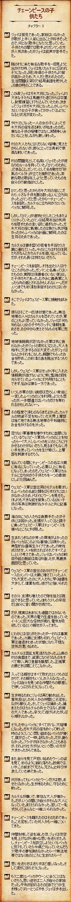 ScreenShot09922.png