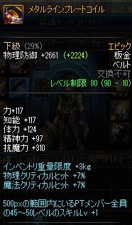 ScreenShot09924.png