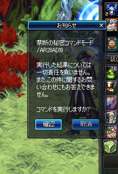 ScreenShot09927.png