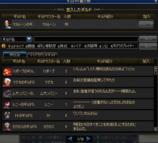 ScreenShot09948.png
