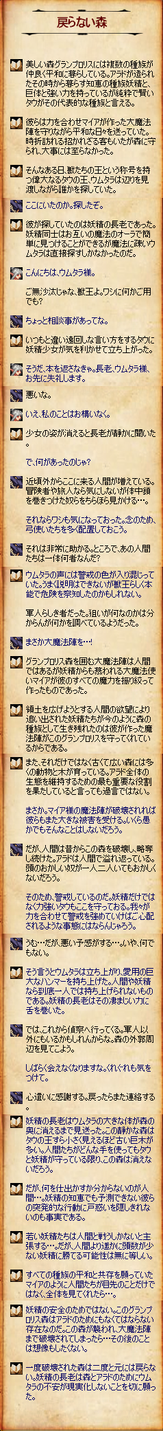 ScreenShot09957.png
