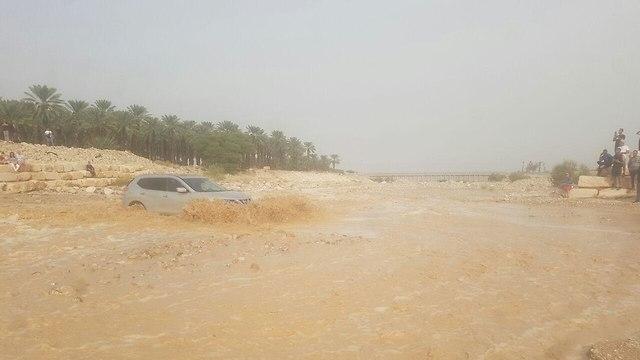 88437930100479640360no裁くネゲブ洪水