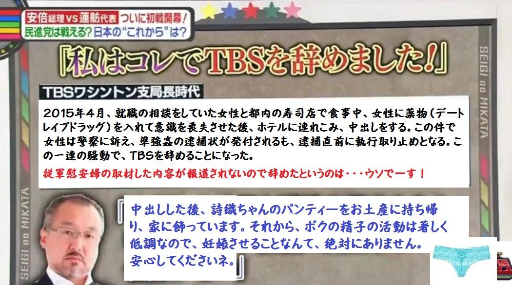 1npMktMチョンカス天皇一族供の私物国家日本