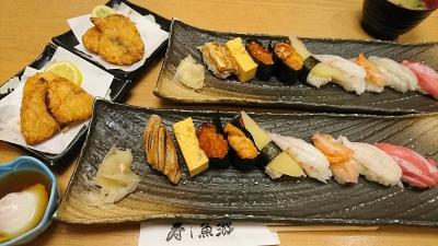 お寿司ふぐからあげ