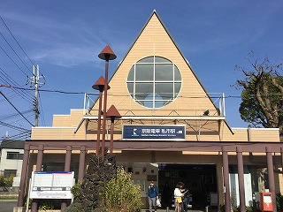 s-私市駅