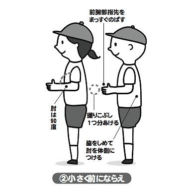 book-illu07.jpg