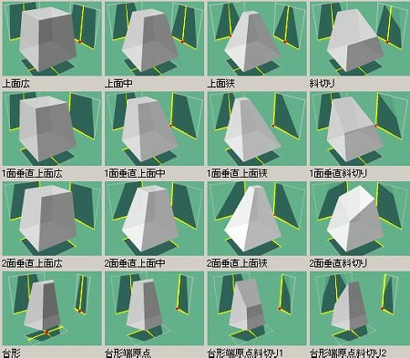 parts054.jpg