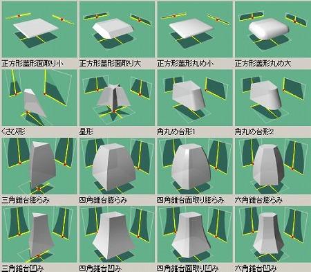 parts056.jpg