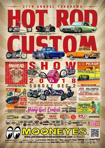 poster-hcs2017.jpg