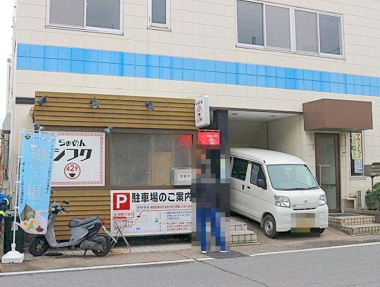 sーしふく外見IMG_2926