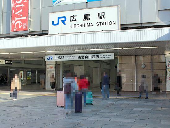sー広島駅IMG_3792