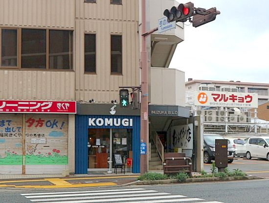 sーKOMUGI外見IMG_3683