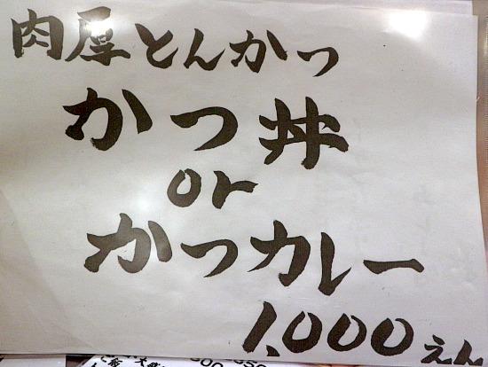 sー極みメニュー2IMG_3812