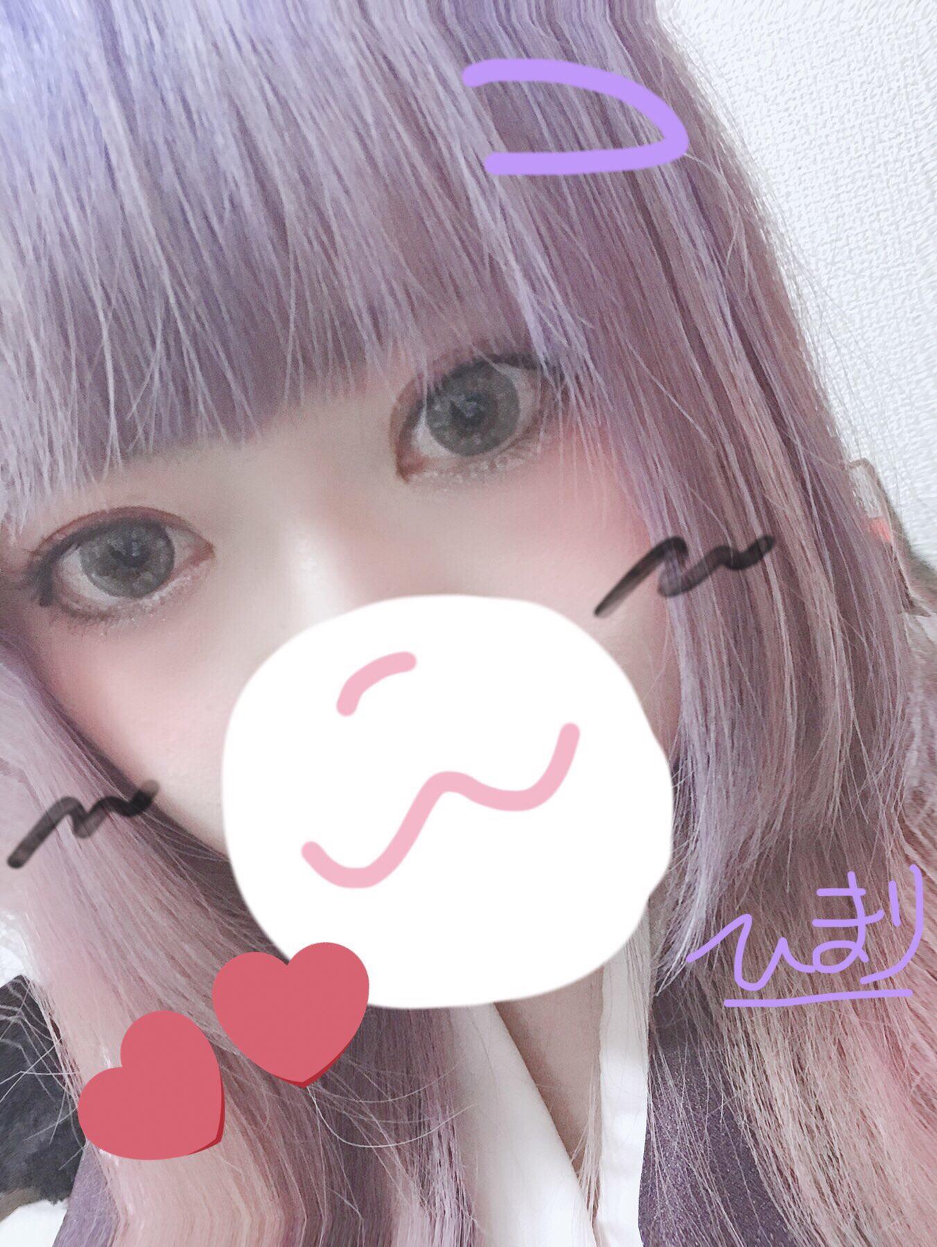 fc2blog_2019011216084640d.jpg