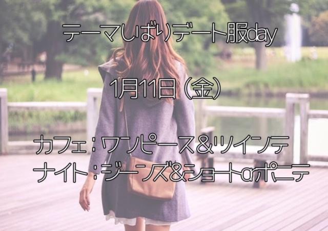 moblog_565e760f.jpg