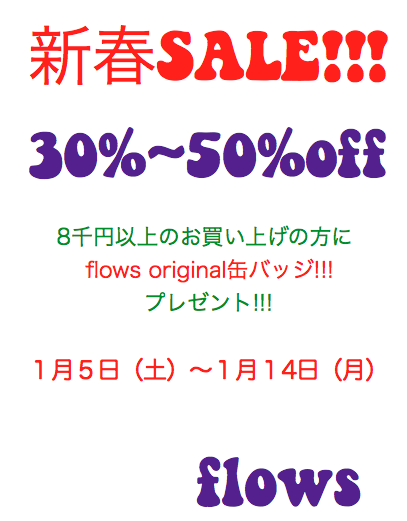 sale2019.png