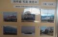 上田駅 (6)