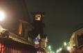 川越祭り夜 (9)