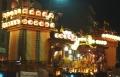 川越祭り夜 (18)