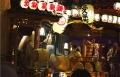 川越祭り夜 (19)