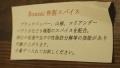 bonsai (4)