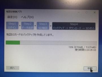 20181210001_R.jpg