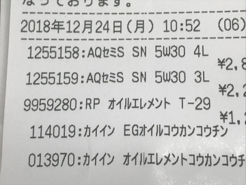 20181225002_R.jpg