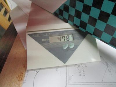 総重量20181208