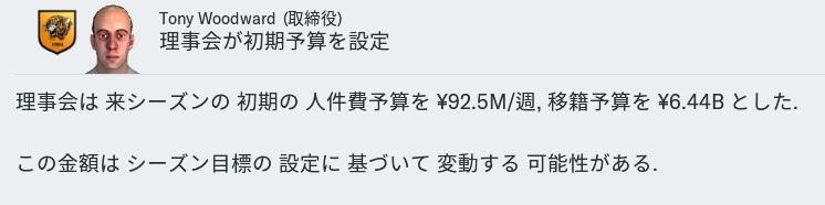 3yosanhl.jpg