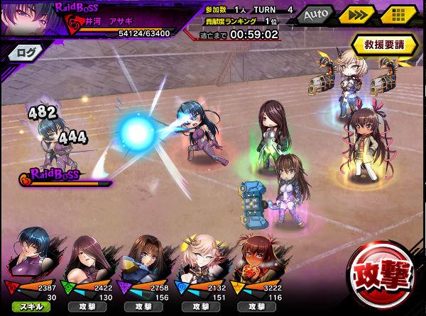 初級戦闘01
