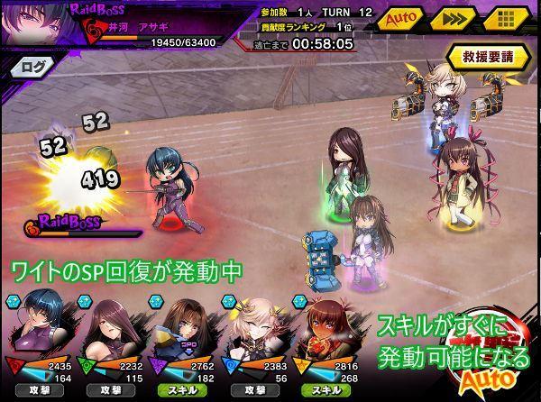 初級戦闘03