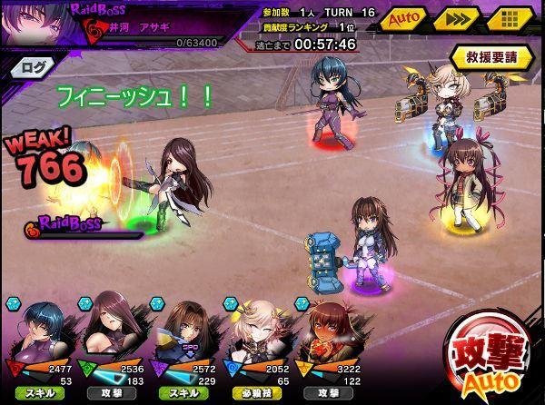 初級戦闘04
