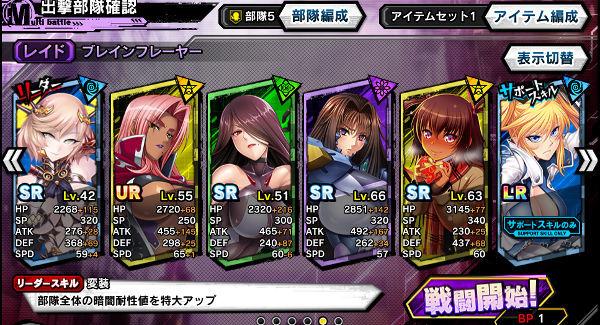 中級戦闘02
